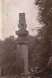 Front view of the lion capital of the Asoka Pillar at Basarh, Mizzarfurpur District